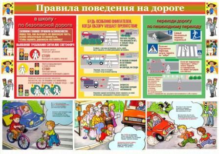Правила20ПДД-1024x723